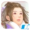 仙劍奇俠傳二 - SOFTSTAR ENTERTAINMENT INC.