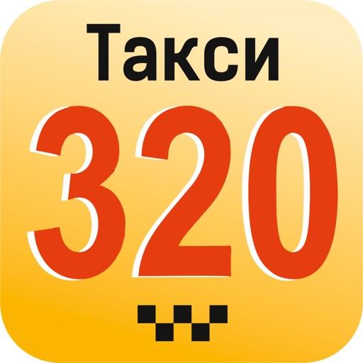 Приложение вулкан Бирск загрузить Казино вулкан Аврилов-Ям поставить приложение