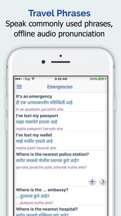 Marathi Dictionary Elite screenshot-3