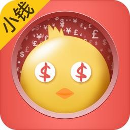 财鸟小钱-快速借钱记账