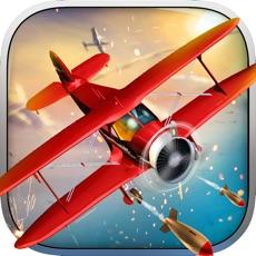 Activities of Flight Race Shooting Simulator