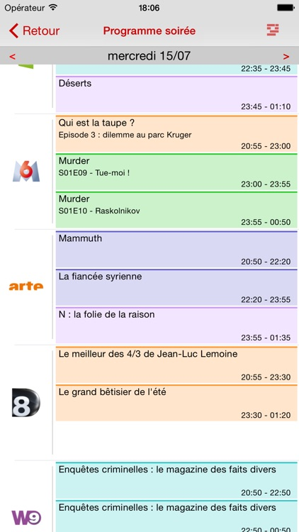 Freebox Compagnon / Ma Freebox screenshot-4