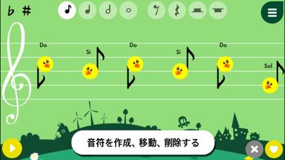 Music4Kidsのおすすめ画像2
