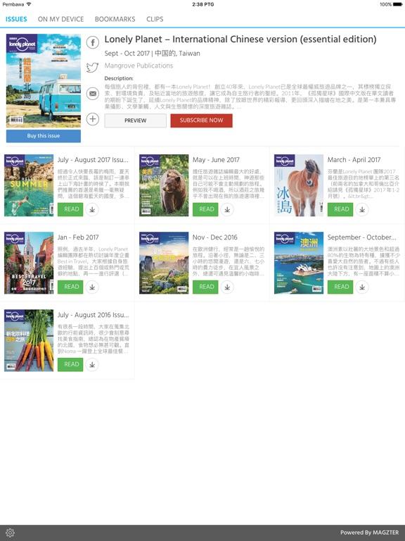 Lonely Planet – International screenshot 6
