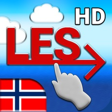 Activities of LES HD (NORGE)