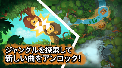 Clapper - リズム&クラップゲーム!のおすすめ画像4
