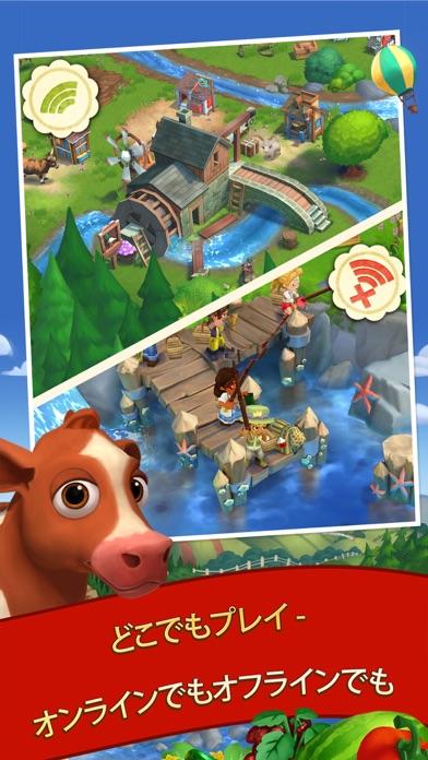 FarmVille 2: のんびり農場生活のスクリーンショット3