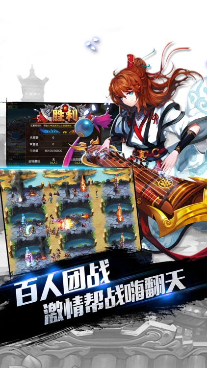 七星无双 screenshot-2