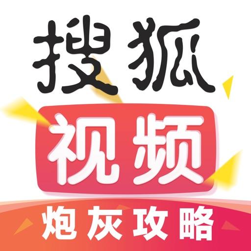 搜狐视频HD-法医秦明1、2两季独家连播