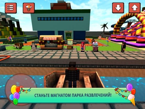 Скачать Парк приключений Билдер: Игра