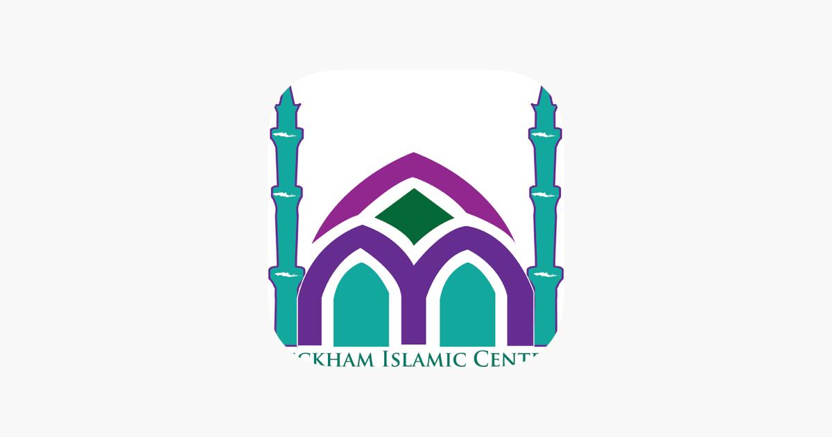 Peckham Islamic Centre on the App Store