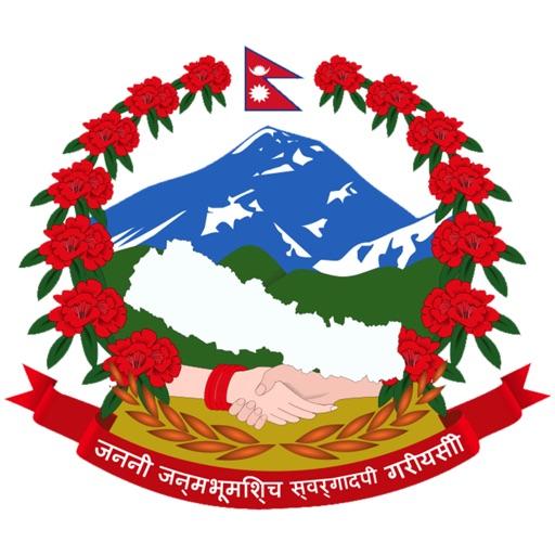 MDIS Nepal