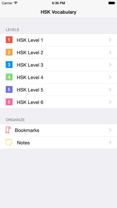 HSK Vocabulary — 汉语水平考试词汇表のおすすめ画像1