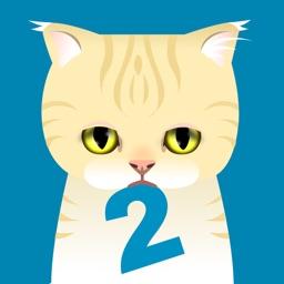 かわいい猫がいっぱい ねこやしき2
