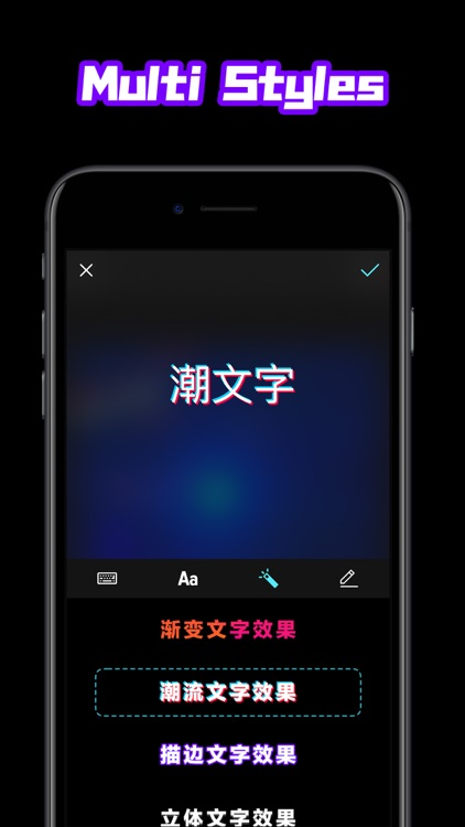 Fext - Text Picture Editor
