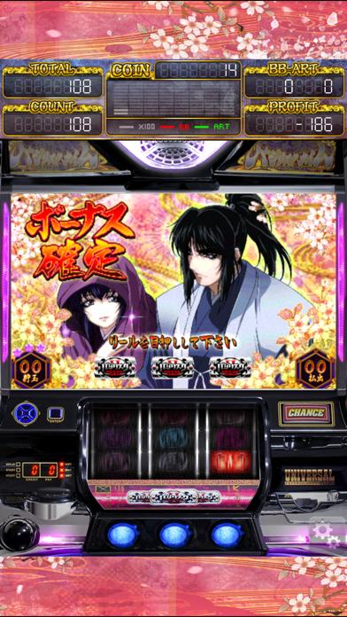 バジリスク~甲賀忍法帖~Ⅱ screenshot1