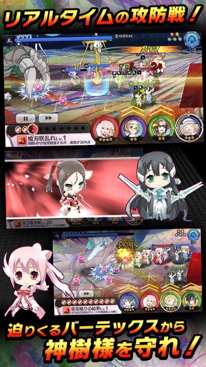 結城友奈は勇者である 花結いのきらめき screenshot-4