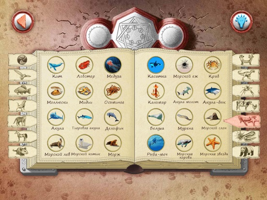 Алхимия на бумаге Животные для iPad