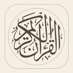 Kur'an-ı Kerîm