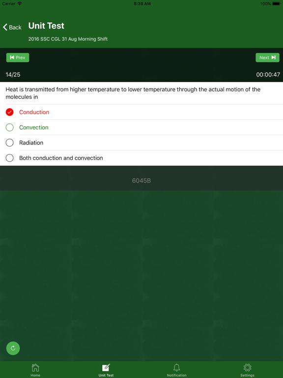 qWin - SSC Questions & Answers screenshot 8