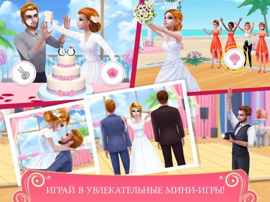 Скачать Свадьба мечты — игра о любви