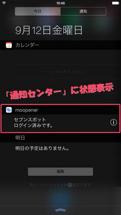 moopener screenshot-3