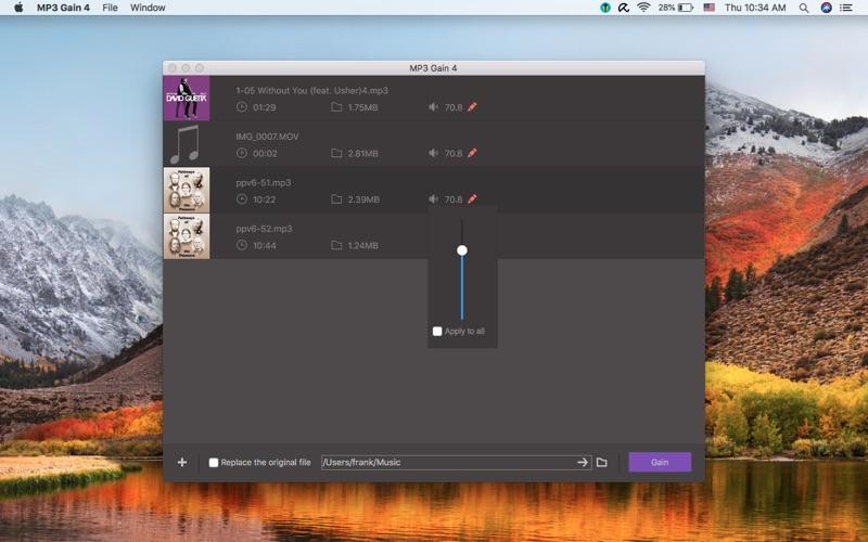 MP3 Gain 4 Screenshots