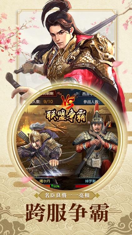 九品小县令2-穿越古代模拟官斗手游 screenshot-4