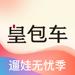 145.皇包车旅行-境外中文接送机包车游