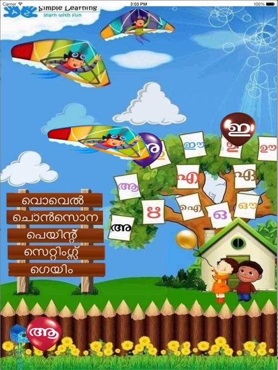 Learn Alphabet-Malayalam screenshot-3