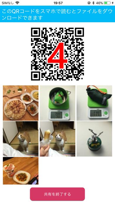 https://is2-ssl.mzstatic.com/image/thumb/Purple128/v4/14/bc/35/14bc35d4-c3c1-73eb-482d-8a17ccd6f8f9/mzl.psuxepna.png/392x696bb.png