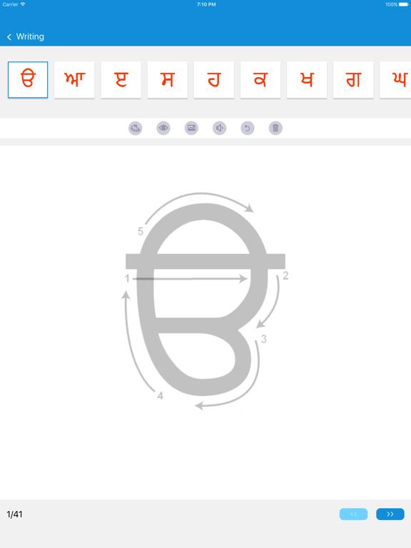 Learn Punjabi via Videos | App Price Drops