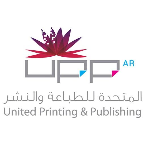 UPP AR