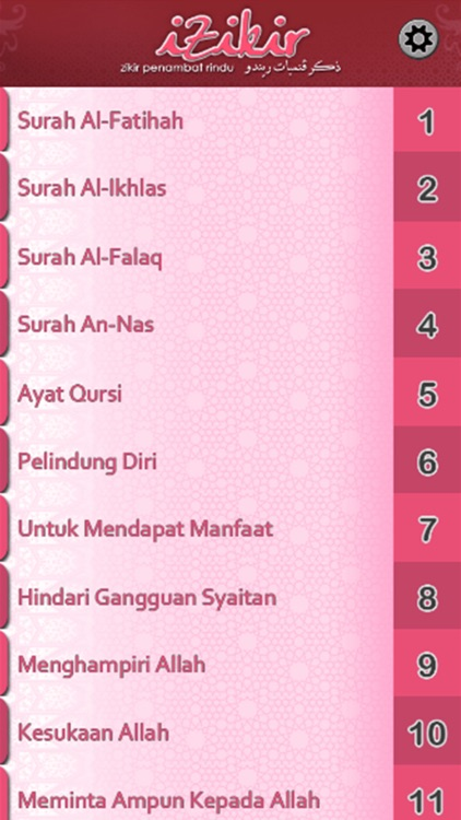 iZikir Full screenshot-0