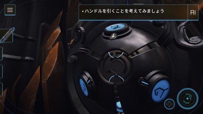 リターナー77紹介画像6