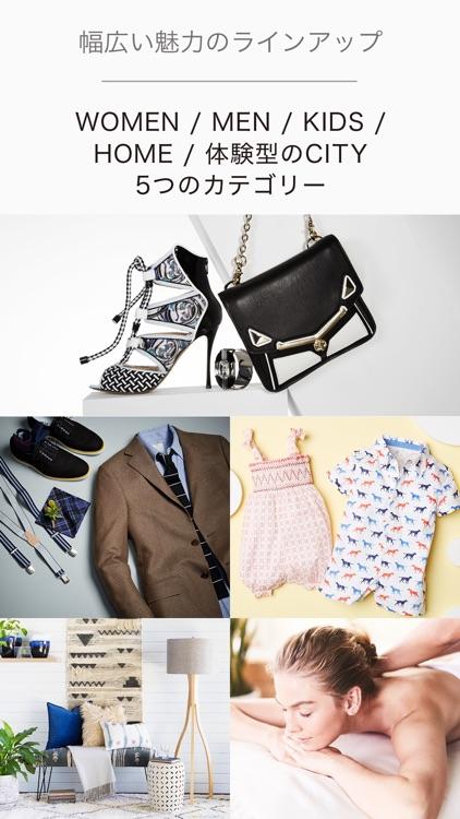 ファッション通販 ギルト screenshot-5