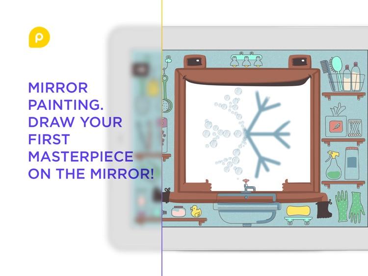 Mini-U: The Bathroom screenshot-3