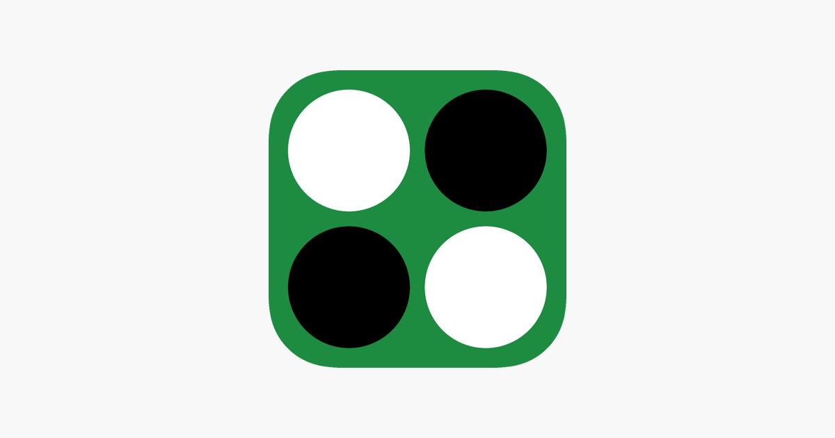 othello game iphone