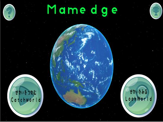 Mamedge screenshot 6