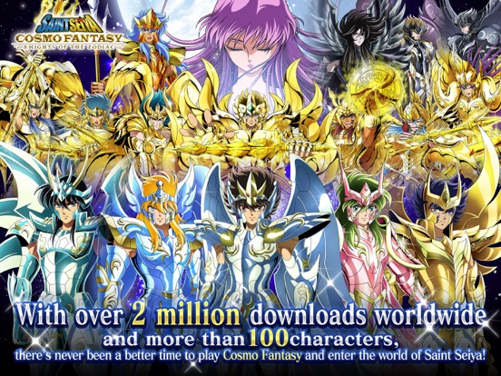 SAINT SEIYA COSMO FANTASY screenshot 5