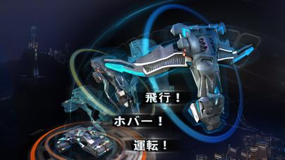 Battle Supremacy: Evolutionのおすすめ画像2