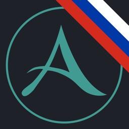 Pocket Wiki для ArcheAge