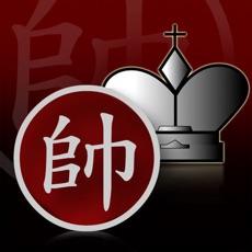 Activities of Chinese Chess Classic