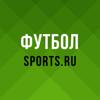 Футбол - трансляции и новости
