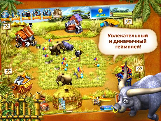 Игра Весёлая ферма 3 Мадагаскар HD