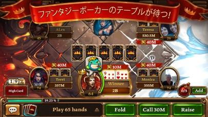 Scatter Holdem Pokerのスクリーンショット3