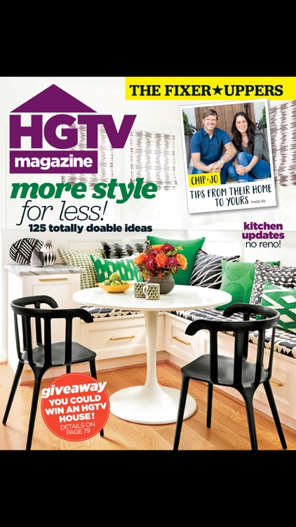 HGTV Magazine US screenshot-0