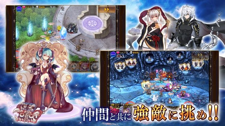 千年戦争アイギスA 【本格シミュレーションRPG】 screenshot-4
