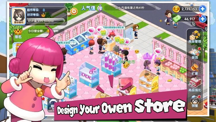 My Store : Sim Shopping screenshot-3