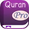 Haven Tran - The Holy Quran PRO: NO ADS! artwork